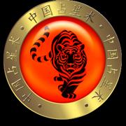 Caracteristicas Horóscopo Chino Tigre